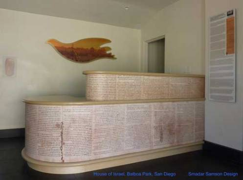 Counter Depicting Dead Sea Scrolls