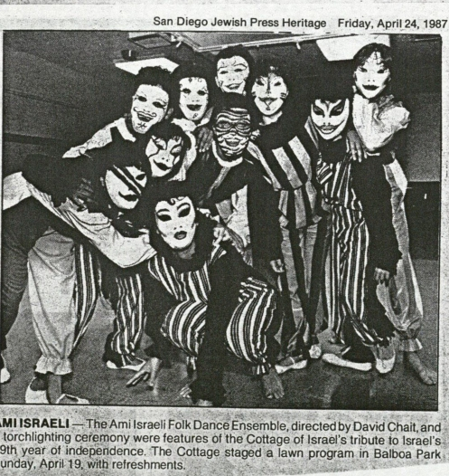 1987amisraeldance